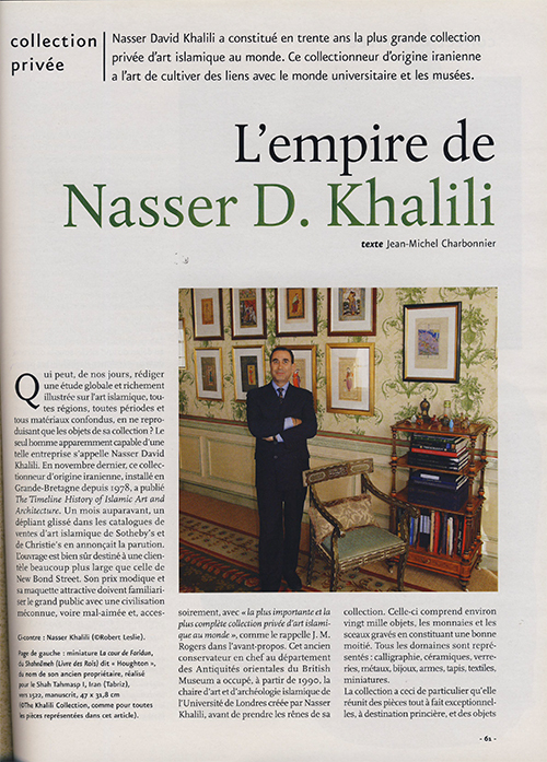 THE EMPIRE OF NASSER D KHALILI – CONAISSANCE DES ARTS