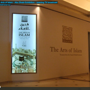 Opening of Art of Islam Exhibition Abu Dhabi