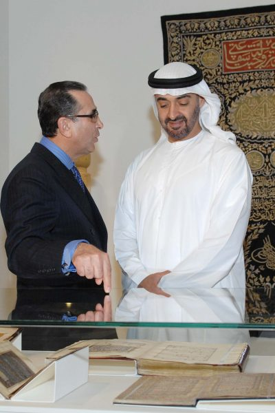 With HRH Sheikh Mohammad Bin Zayed Al Nahyan Crown Prince of Abu Dhabi & Deputy Supreme Commander of the UAE Armed Forces January 2008