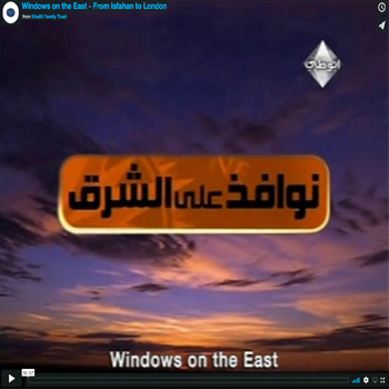 Windows on the East – From Isfahan to London