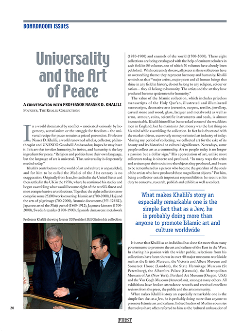 UNIVERSALITY AND THE ART OF PEACE – FIRST MAGAZINE