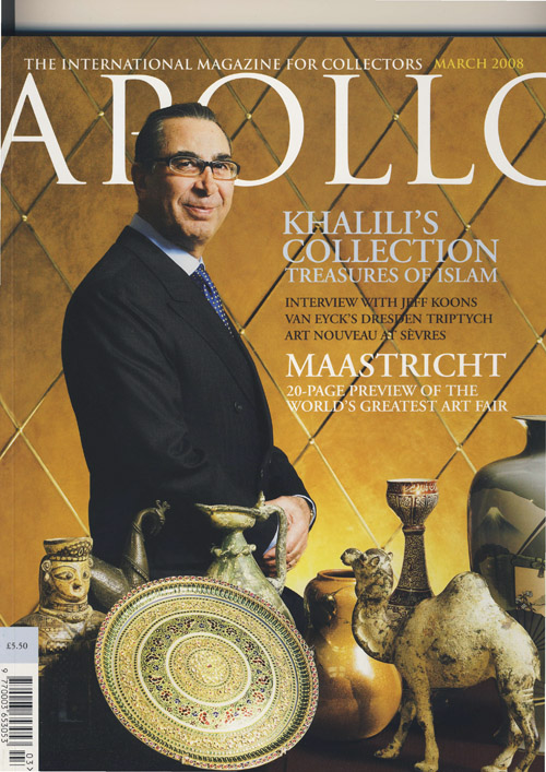 AN ISLAMIC SYMPHONY – DAVID KHALILI TALKS ABOUT HIS COLLECTION – APOLLO MAGAZINE  01 March 2008