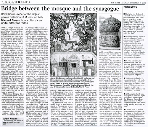BRIDGE BETWEEN THE MOSQUE AND THE SYNAGOGUE – THE TIMES