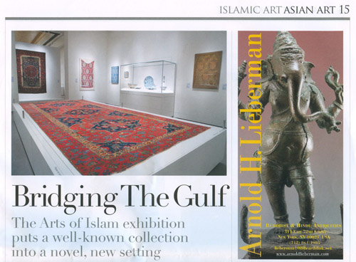 BRIDGING THE GULF – ISLAMIC ART ASIAN ART