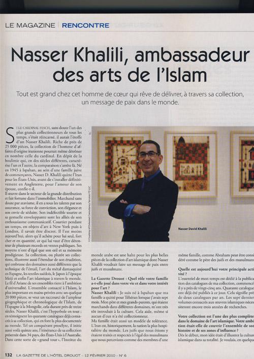 NASSER KHALILI, AMBASSADEUR DES ARTS DE I'ISLAM – LA GAZETTE