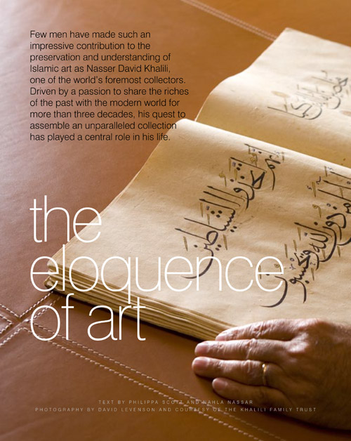 THE ELOQUENCE OF ART – CANVAS MAGAZINE  01 January 2007