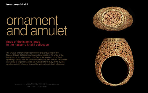 TREASURES OF KHALILI – ORNAMENT AND AMULET – CANVAS MAGAZINE