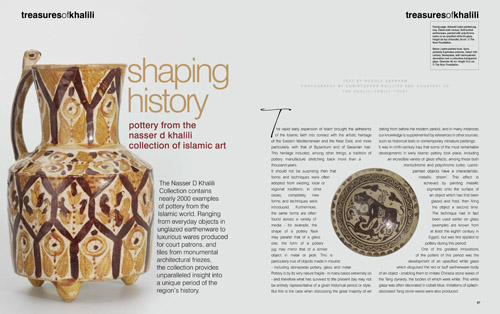 TREASURES OF KHALILI – SHAPING HISTORY – CANVAS MAGAZINE