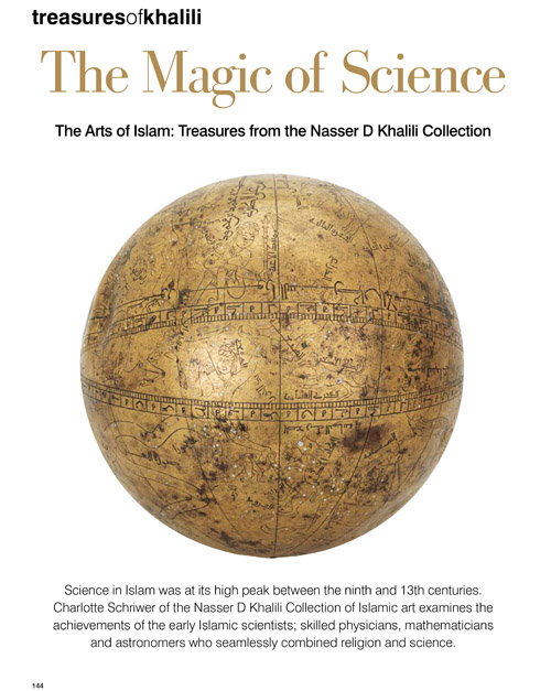 TREASURES OF KHALILI – THE MAGIC OF SCIENCE – CANVAS MAGAZINE