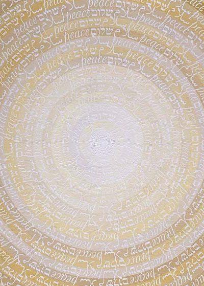 Circle of Peace -close-up