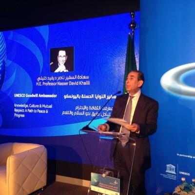 Sir David addressing the UNESCO Global Knowledge Societies Forum, at Dhahran, Saudi Arabia - December 2013