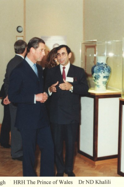 HRH Prince of Wales at the opening of Treasures Of Imperial Japan exhibition at the national museum of Wales, October 1994.