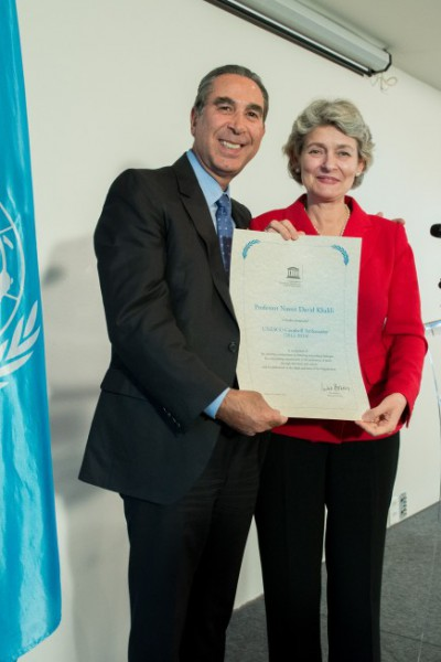 Director General Irina Bokova Designating Professor Nasser D Khalili as a UNESCO Goodwill Ambassador- October 2012, Paris.
