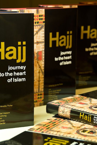 Exhibition catalogues on display at The  dinner event. British Museum - January 2012