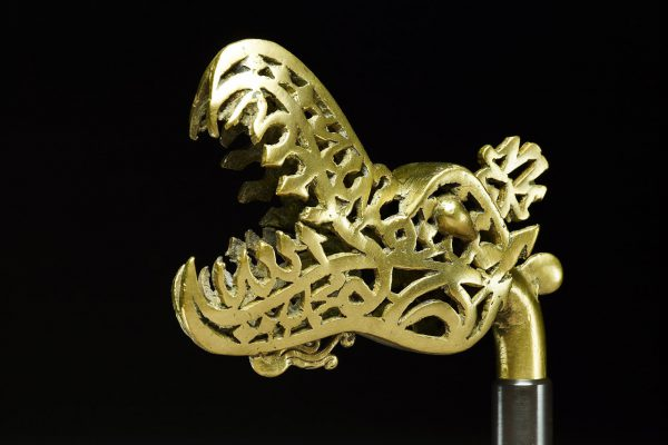 11-dragon-finial-c-ashmolean-museum-university-of-oxford