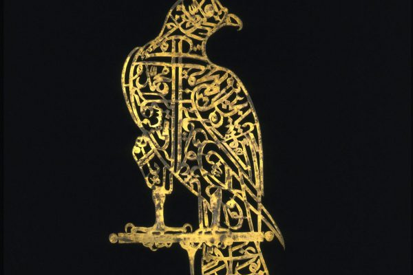 12-calligraphic-standard-c-victoria-and-albert-museum