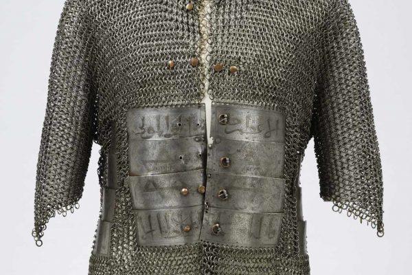 15-armour-c-victoria-and-albert-museum