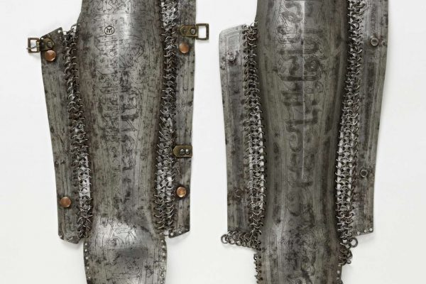 16-vambraces-c-victoria-and-albert-museum