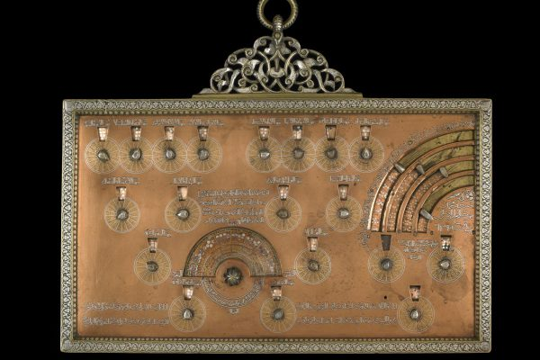 5-geomantic-tablet-c-trustees-of-the-british-museum-london