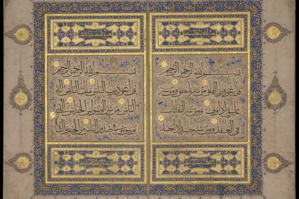 9-monumental-quran-c-trustees-of-the-chester-beatty-library