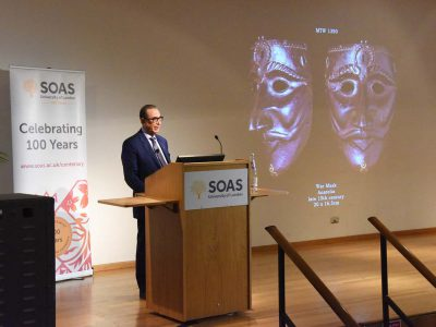 Professor David Khalili lectures at SOAS on the preservation of history through art collecting