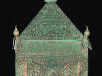 A Complete Cover for a Damascus Mahmal, Istanbul, Turkey, 16th century